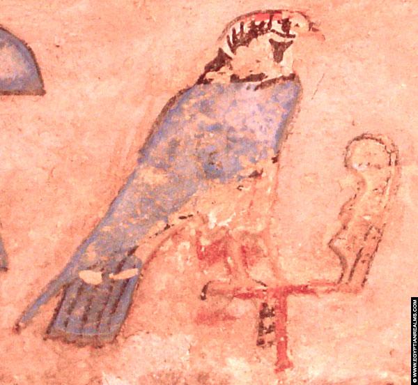 Hieroglyph from the tomb of Irukaptah