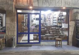 Adel El Attar - Luxor