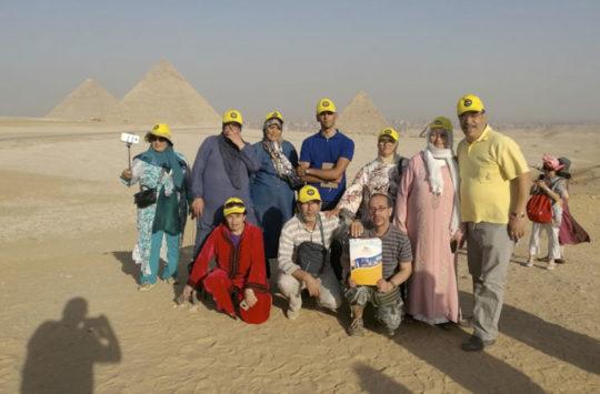 Remix Travel Agency, Cairo Egypt