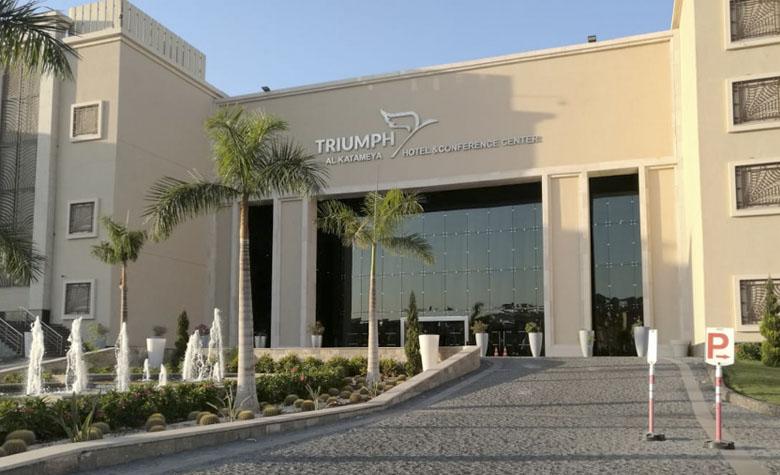Triumph hotel in Egypt.