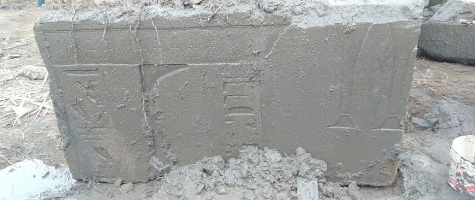 Fragments discovered of temple Ptah at Memphis.