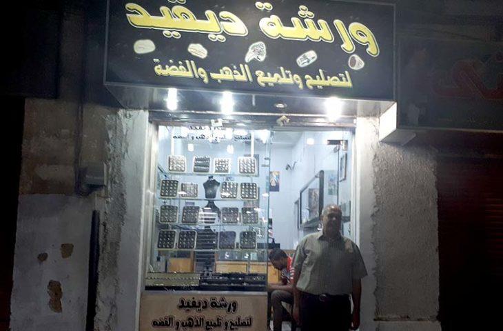 Workshop of Deid at Luxor