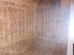 tombe ahmose elkab01