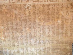 tombe ahmose elkab04