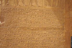 horemheb tomb02