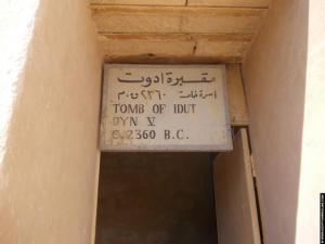Tomb Idut