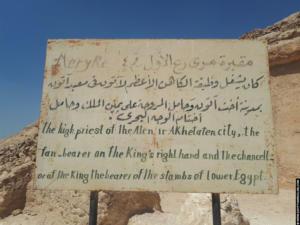 tombe meryre amarna01