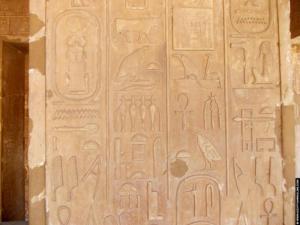 Hierogliefen op de Witte Kapel