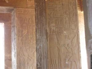 Reliefs van Sesostris en Amun