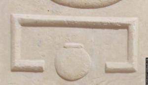 hieroglief 4 karnak