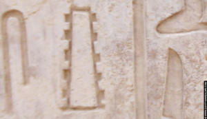hieroglief bouw al-tud