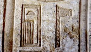 hieroglief huis hibis