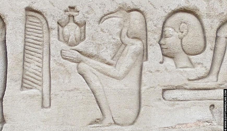 hieroglief thoth dendera tempel
