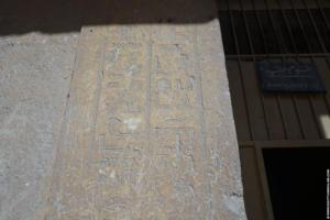 tomb khnum hotep 02