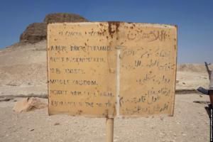 Senusret II pyramid El-Lahun 02