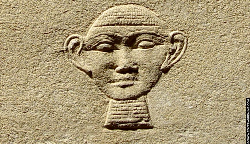 hieroglief gezicht saqqara