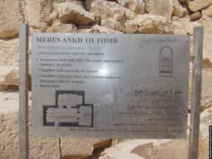 tomb Meres Ankh III Gizeh 07