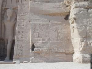 Relief op de tempel van Nefertari