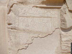 Relief voorstelling bij de tombe
