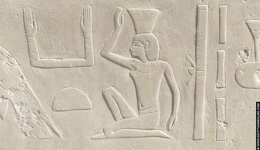 hieroglief pose karnak
