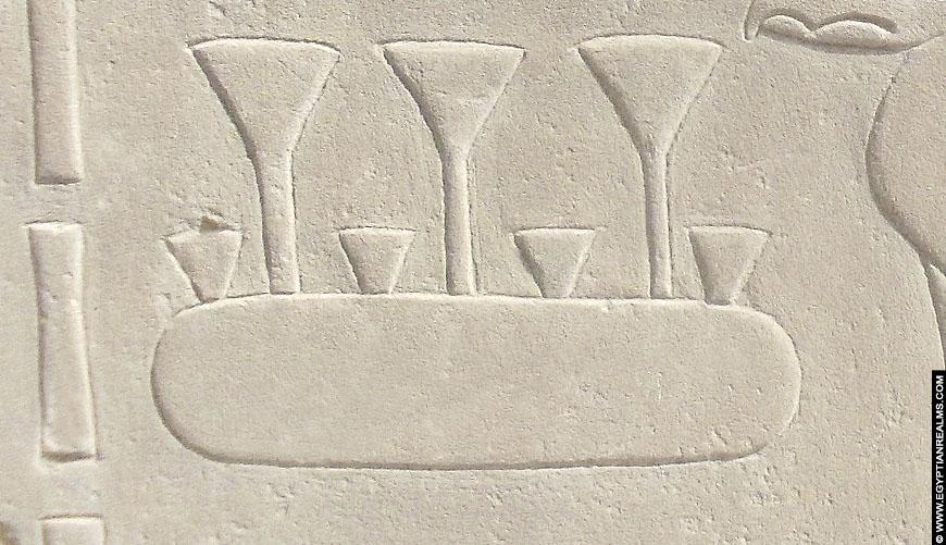 hieroglief planten karnak