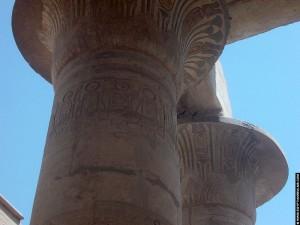 Pilaren van het Ramesseum