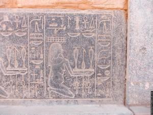 Relief in de Rode Kapel