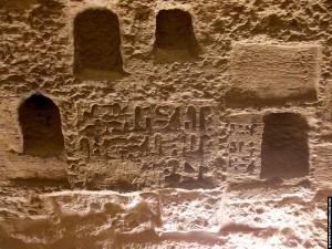 Nissen met inscriptie in het Serapeum