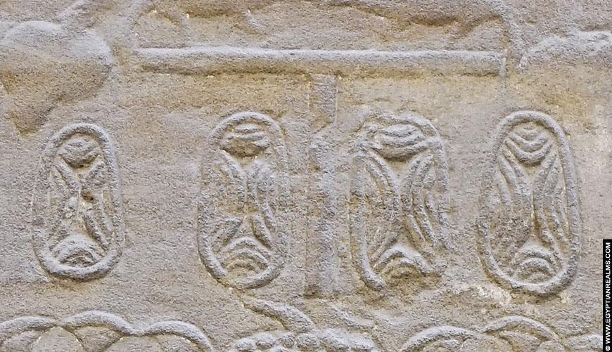 hieroglief diversen