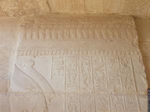 Maya tomb Saqqara005