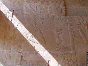 Maya tomb Saqqara007
