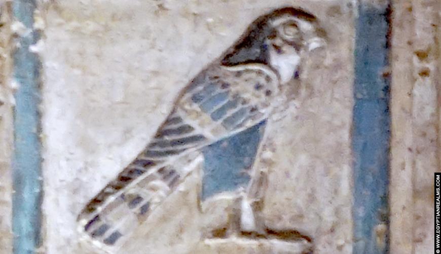horus dendera tempel 01