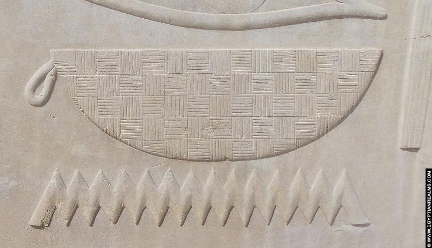 hieroglief 2 karnak