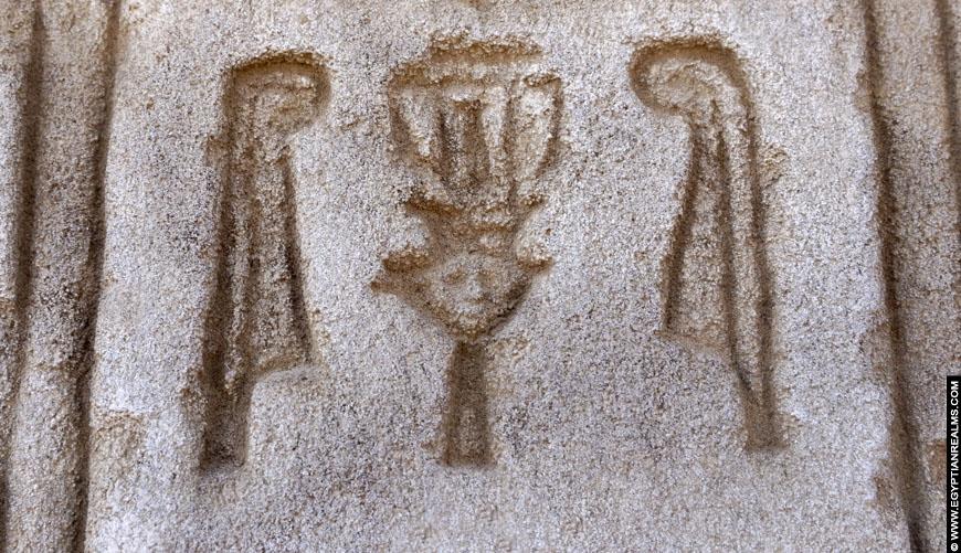 hieroglief instrument dendera