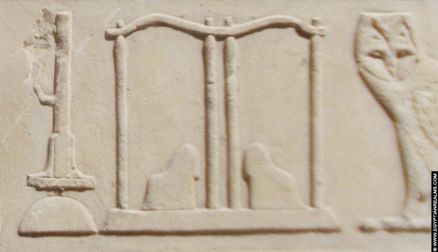 hieroglief meubilair Karnak