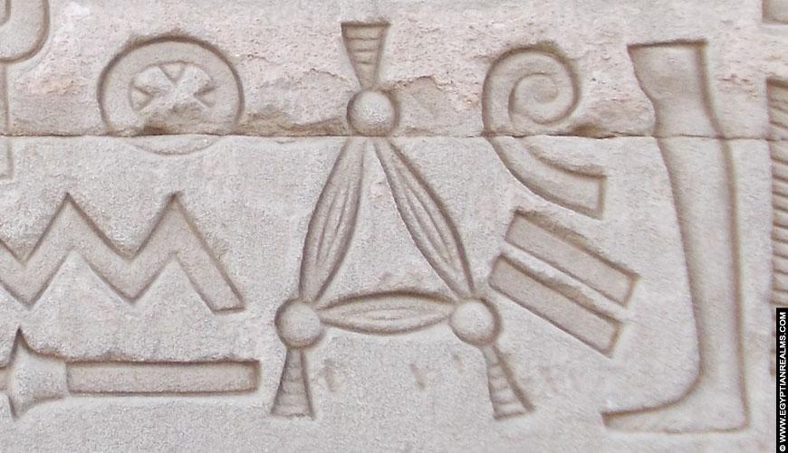 hieroglief rope dendera