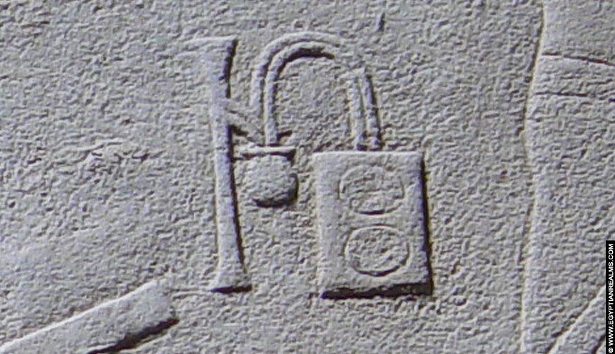 hieroglief tools saqqara