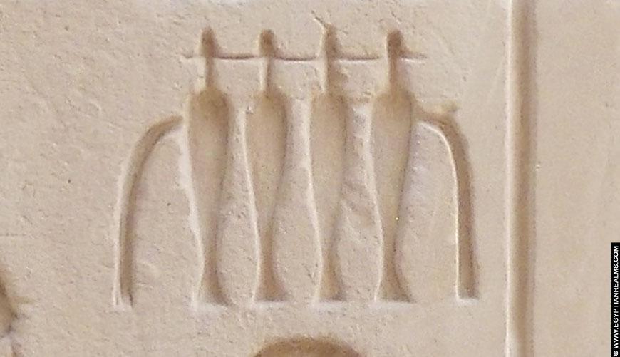 hieroglief vaatwerk wittekapel